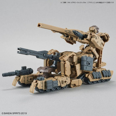EV-04 - Extended Armament Vehicle Tank Ver. (Brown)