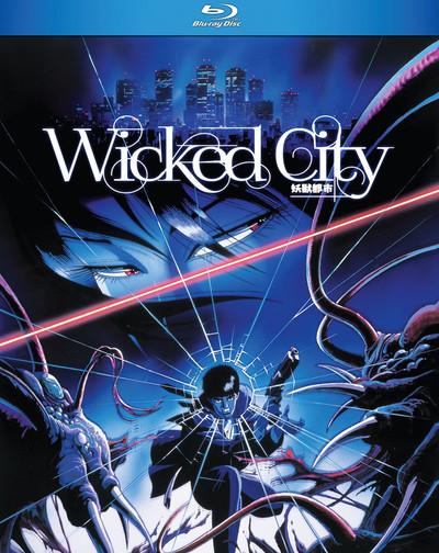 Wicked City Blu-ray