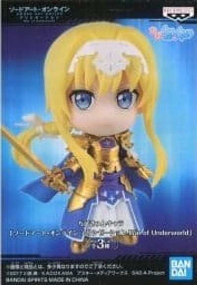 Sword Art Online Alicization War Of Underworld - Alice Chibikyun Figure