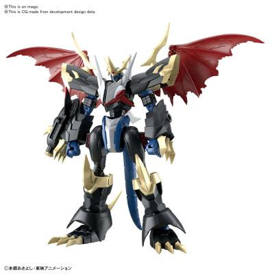 Digimon - Imperialdramon (Amplified)