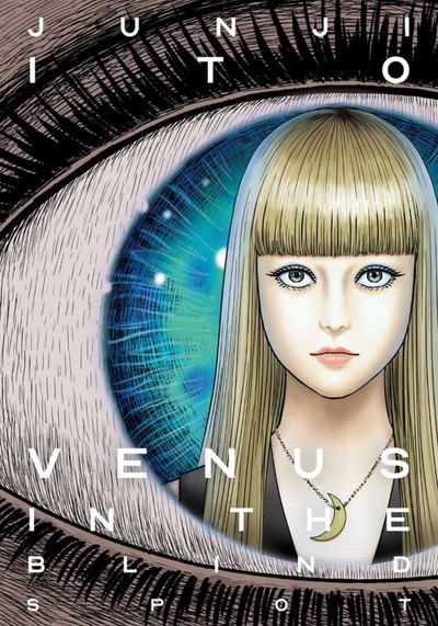 Venus in the Blind Spot (Hardcover)