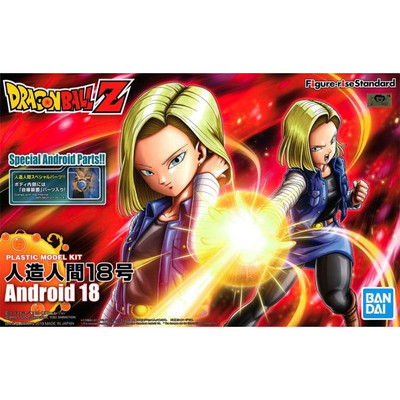 Dragon Ball Z - Android #18