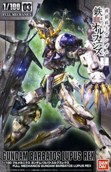 Iron-blooded Orphans - Gundam Barbatos Lupus Rex