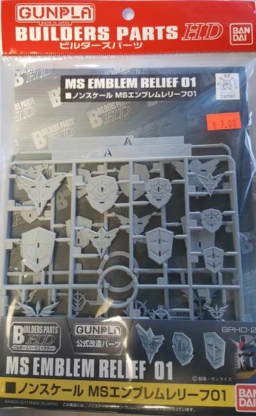 Builder Parts - MS Emblem Relief 01