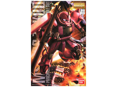 Mobile Suit Gundam 0079 - MS-06S Char's Zaku II