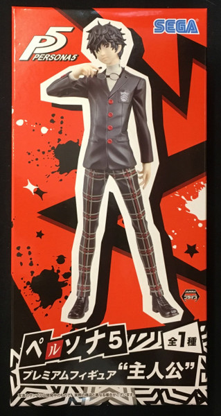 Persona 5 - Hero (School Uniform)