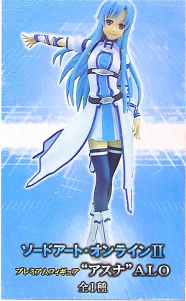 Sword Art Online - Asuna ALO Premium FIgure