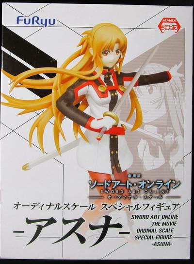 Sword Art Online: Ordinal Scale - Asuna Figure