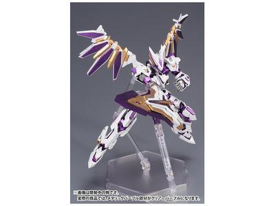 LX-00 Ray Falx 1/100