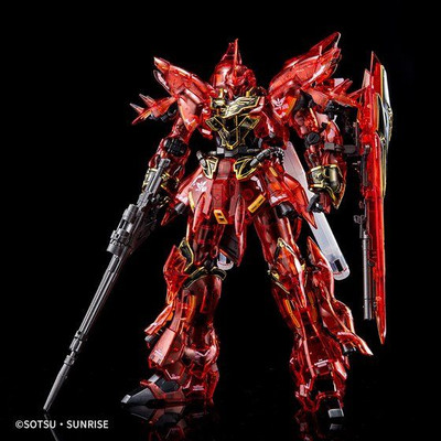 Sinanju (Clear Color)