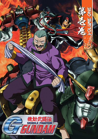 Mobile Fighter G Gundam Collection 1 DVD