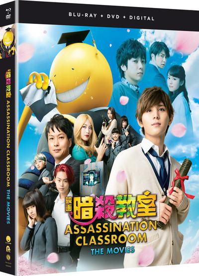 Assassination Classroom The Movies Blu-Ray/DVD