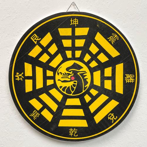 "LARGE 14.6"" Asian Dragon THROWING KNIFE TARGET BOARD Ninja Training Practice NEW"