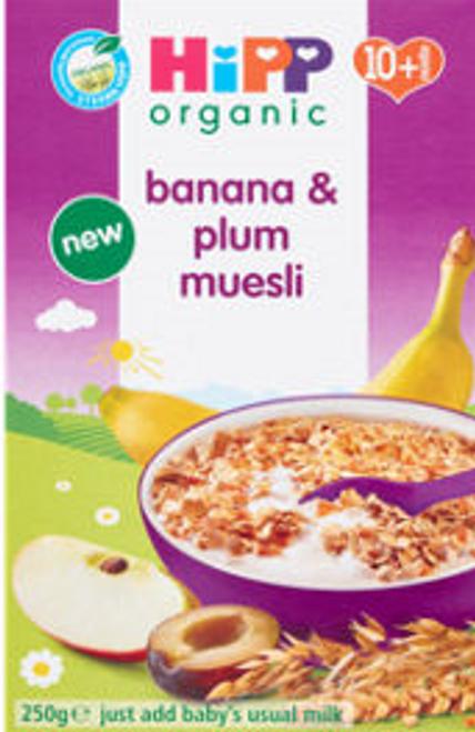 HiPP Organic Banana & Plum Muesli 10+ Months 250g
