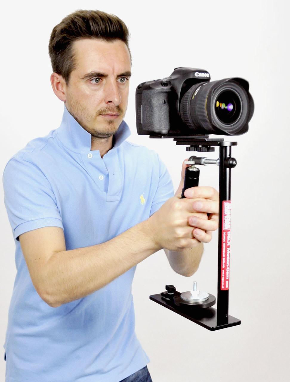 Video Camera Stabilizer >> Hague Dslr Steadicam Camera Stabilizer For Video Stabilization