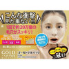 WELLNESS Gold Pore Cleansing Gel Pack Mask G 毛穴潔淨黃金撕拉式凍膜 90g