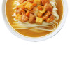 DEMAE Iccho Bar Udon Curry Flavor | 出前一丁 棒烏冬出前一丁棒烏冬咖哩湯味 159g 2pcs