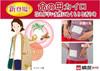 KIRIBAI Ladies' Heating Pad with Adhesive | 桐灰 命之母 生理用貼式暖暖包 10片入 (溫熱長達12小時)