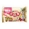 Kobayashi Hand Warmer 12hr |小林製藥  小白兔 迷你即熱暖手包 (12小時)5個入