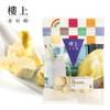 HK JEBN Dried Durian | 樓上  泰國原味脆榴槤 100G