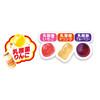 UHA Lactic Acid & Fruit Flavor Gummy|味覺糖 4味什錦果汁乳酸菌軟糖 85g