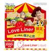 MSH - Love Liner Liquid 隨心所慾防水極細眼線液 Toy Story - Sheriff Woody 胡迪 限量版 (#Dark Brown 深啡色)