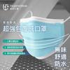 Hygiene Face Masks 30Pcs | 皓淨 兒童口罩  Level 3 - (30片/盒) (Made in HK)