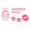 KRACIE Beauty Makeup Damage  Care Mask 肌美精 護理面膜 保濕  3Sheets/Box