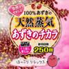 KIRIBAI Red Bean Steam Warming Tummy Patch | 桐灰紅豆蒸汽暖腹貼