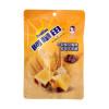 Ovaltine Malt Candy Milk Flavor   阿華田x糖鋪子 牛奶麥芽珍珠牛奶糖 8pcs