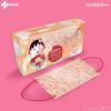 H Plus Chibi Maruko Chan HK Made Face Masks 10 Pcs B   櫻桃小丸子 - 和風款 (限定 10片獨立包裝透明外盒) ASTM Level 3 【成人/中童】