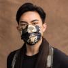 Masklab Surgical Mask Golden Bloom Series Adults 10Pcs 成人外科口罩 錦繡花系列 ASTM Lv3 (10片獨立包裝/盒) Made in HK