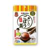 AHJIKAN Japanese Burdock Tea 日本牛蒡茶 15pcs