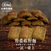 WING LOK Premium Shrimp-egg Noodle 永樂粉麵廠 特濃蝦籽麵 12pcs