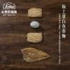 WING LOK Fish Paste with Egg White Noodle 永樂粉麵廠 極上蛋白魚茸麵 12pcs