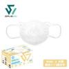 SAVEWO 3D Meow For Kid  L2 WHITE 30Pcs | 救世 3D超立體喵  兒童口罩 L2 純白色 ASTM Level 3 7-13 歲 (30片獨立包裝/盒) Made in HK
