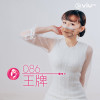 Masklab Surgical Mask Ombré Series Junior 10Pcs 中童外科口罩 漸層系列 ASTM Lv3 (10片獨立包裝/盒) Made in HK