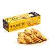 HIWALK Nougat Cracker - Milk | 海邊走走  鮮奶牛軋糖蘇打餅 12入