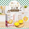 Golden Statue Egg Tart Premix 金像牌 香港茶餐廳系列 蛋撻 預拌粉(牛油皮) 約16個蛋撻份量 500g