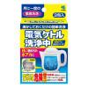 KOBAYASHI Electric Kettles Cleaner  | 小林製藥 電熱水壺清洗專用檸檬酸除垢劑 3包入