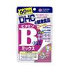 DHC Mixed Vitamin B Supplement 維他命B雜促進代謝補充食品 60Servings/120Tablets