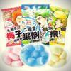 RIBON Sour Plum Soft Candy | 日本利邦 道明寺梅味夾心軟糖 70g