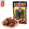 WAHYUEN - Fried Dough Sichuan Styled Flavor |華園 麻辣齋燒鵝 80G