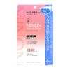 MINON Amino Moist Whitening Mask 氨基酸美白牛奶面膜 22ml 4Sheets/Box