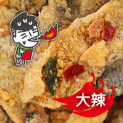 JIEJIE & UNCLECAT Ma La Salted Egg Fish Skin Crisps | 爵爵&貓叔 麻辣鹹蛋炸魚皮 100g