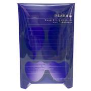 MILBON Plarmia Deep Energement 6+ Hair Treatment (Rough Hair)| Milbon 膠原蛋白深層專業修護焗油髮膜9gX2 (粗硬及重度受損髮質 深紫) 6+