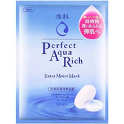 SHISEIDO PERFECT Aqua Rich Extra Moist Mask 專科 完美保濕特潤面膜25ml (7片入)