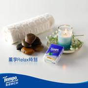 Tempo Petit Pocket Tissue Citrus Blossom Scent| Tempo 紙巾香薰果味