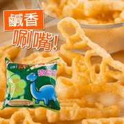 DINO PARK Snack Crisp Seafood Flavor | 恐龍谷 脆脆海鮮口味 10g