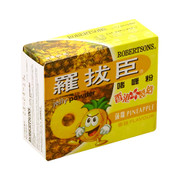 ROBERTSON Jelly Powder Pineapple Flavor | 羅拔臣 啫喱粉菠蘿味 80g